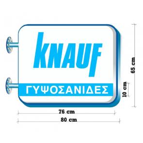 Βασικό φωτεινό φανάρι Knauf Διπλής όψης Διαστάσεις 0.65 Χ 0.80